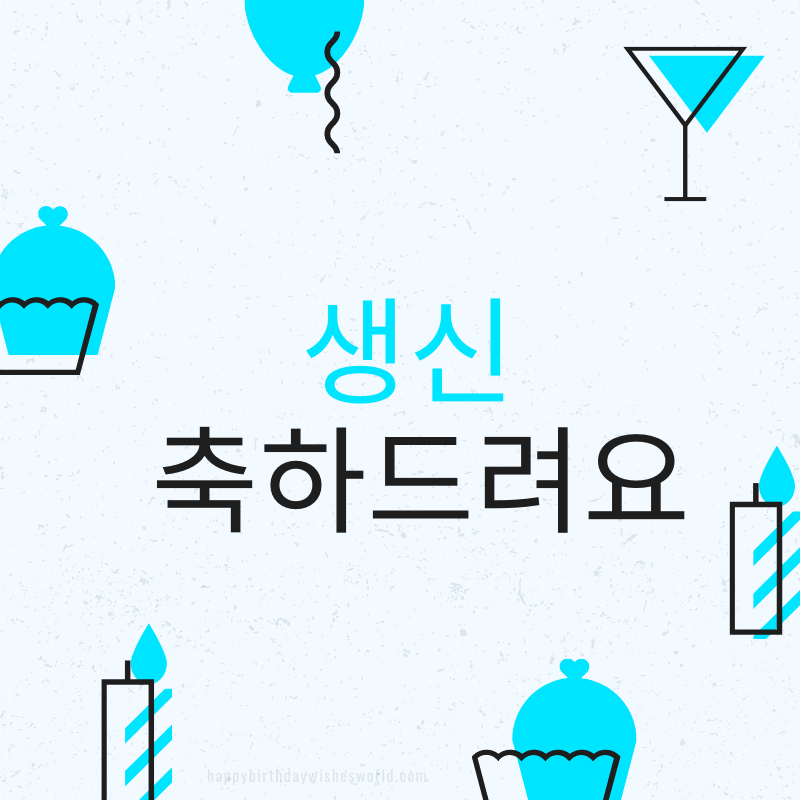 Happy birthday in Korean formal